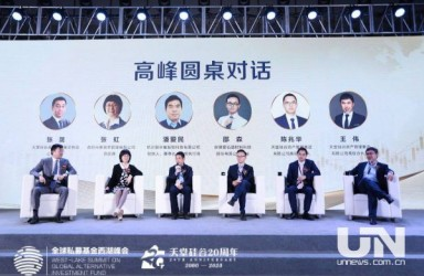 第六届全球私募基金西湖峰会之天堂硅谷分论坛成功举办