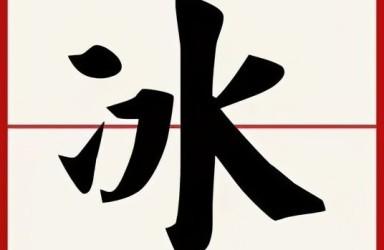 """苏宁冰火两重天:集团股票质押阿里,书记调研赞""""民企标杆"""""""