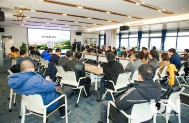 """""""2021中小私募发展论坛""""在杭州成功举行"""
