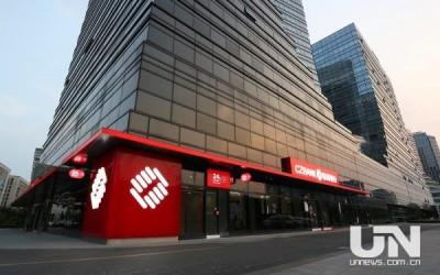 浙商银行获百年人寿不断增持,成长性或看好