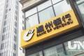 温州银行高层大清洗,温州首富渐失话语权