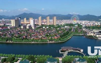 """第二十一届全国""""村长""""论坛在浙江东阳花园村举行"""