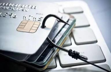 互金公司涌入信用卡代偿 是风口还是不良资产接盘侠