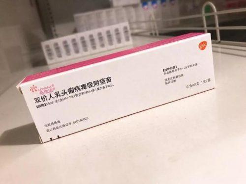 宫颈癌疫苗杭州开打 没有性行为的女学生推荐接种