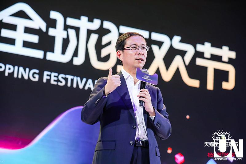 阿里CEO张勇:双11已成为一场全球范围内的社会大协同
