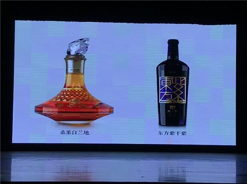 把桑椹酒作为金融交易衍生品 句容紫酒文化高峰论坛召开