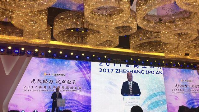 光大证券董事长薛峰:百姓消费领域升级将成并购下一风口