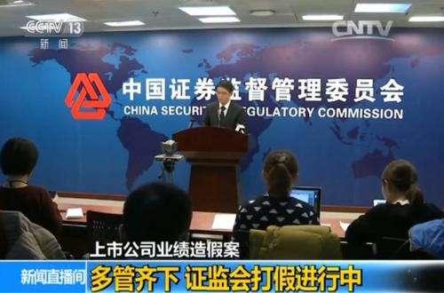 雅百特虚增利润2.6亿被顶格处罚 沪杭律师联合征集索赔