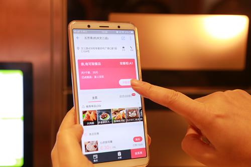 阿里新零售触角深入餐饮 用大数据打造无人智慧餐厅