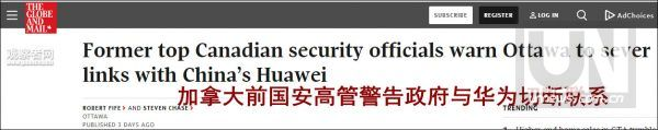 华为海外再受打击:这次来自加拿大和百思买