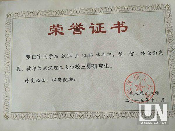25岁硕士因网贷自缢:5千借款7天后需还7千 日利285%