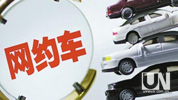 """携程宣布入局网约车市场 明确表示不""""拼补贴"""""""