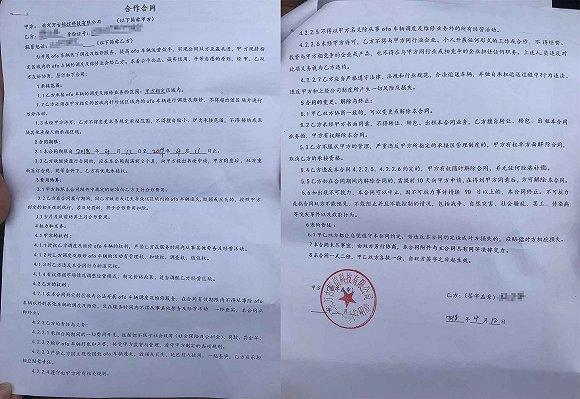 ofo调度员拉横幅抗议被裁员 公司称实为内部纠纷