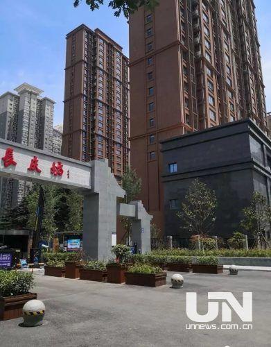 西安市规划局团购191套房  在大雁塔附近均价4495元/m2