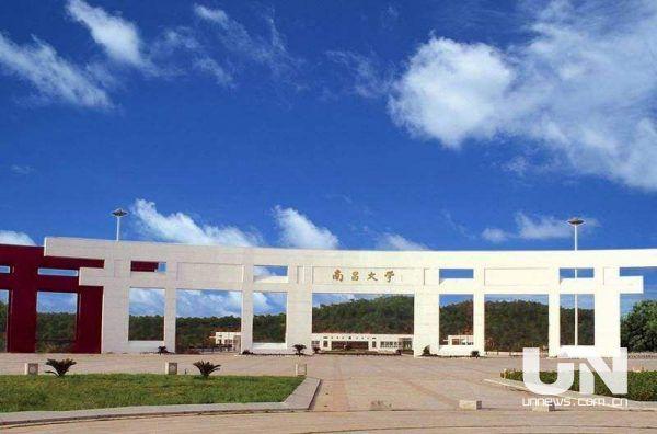 知名教授、南昌大学材料科学与工程学院院长王雨去世