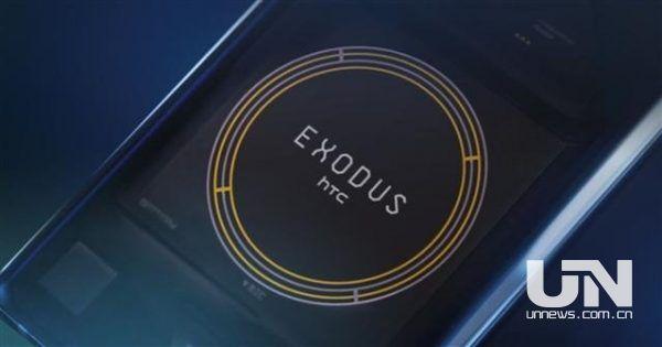首款区块链手机发布:透明机身 虚拟货币交易