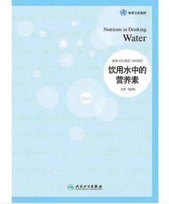 """一张测试纸引发的""""水""""案:农夫山泉是如何成为众矢之的的"""