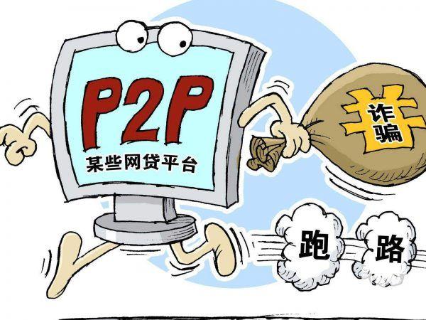 陈羽凡被抓牵出与网贷情愫 网贷与明星互坑例子多
