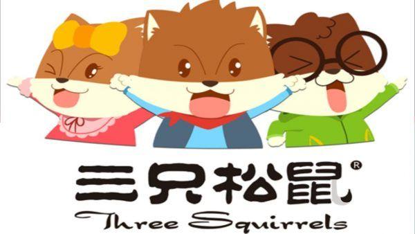 三只松鼠被指虚假宣传:自称行业第一 诱使消费