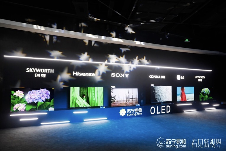 2020年要卖30万台 苏宁推OLED三超计划