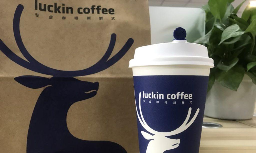 """瑞幸咖啡抵押4500万动产 钱还够""""烧""""吗?"""