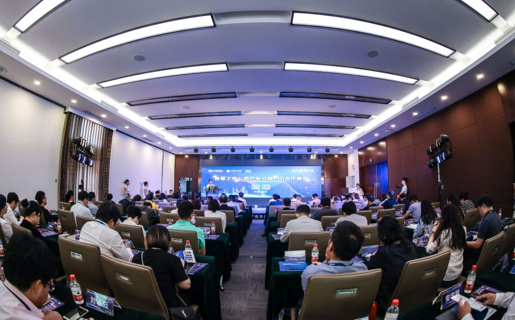 沐盟集团首届上市公司产业升级FBI合作峰会在杭举行