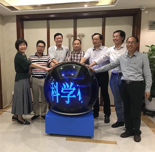 聚集力量 推动发展 浙江农科种业科学研究院成立