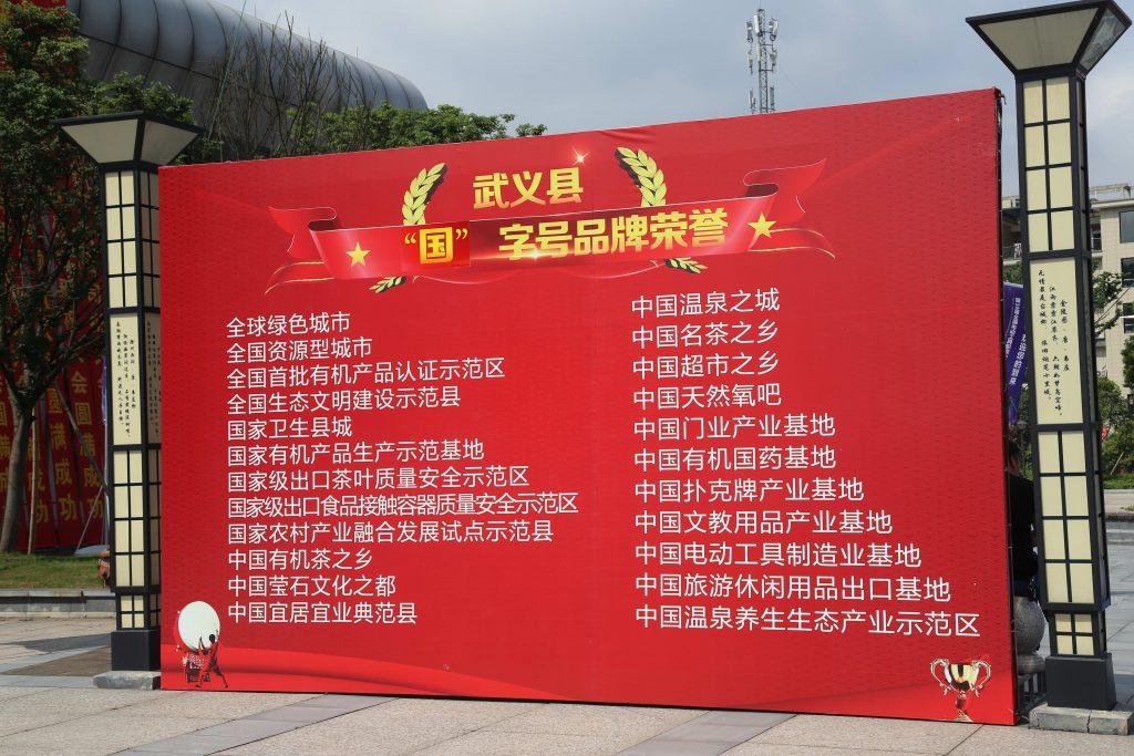 """浙江武义:要把电动工具行业培育成""""武义制造""""窗口和品牌"""