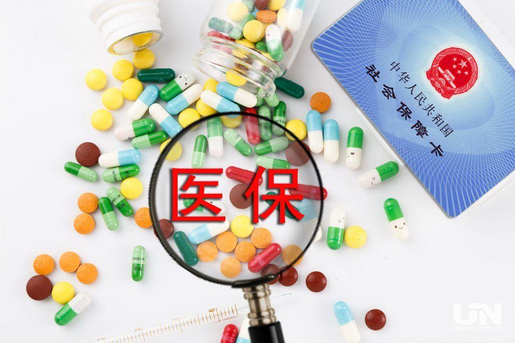 """北京上海等30个城市试点""""按病种付费"""" 有啥好处?"""