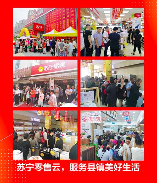 苏宁零售云快速布局 杭州大区第100家门店开业