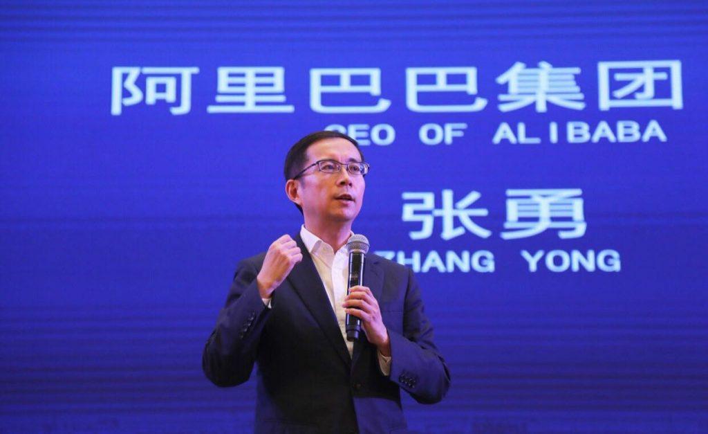 阿里通过拆股方案 董建华、杨致远成新一届董事