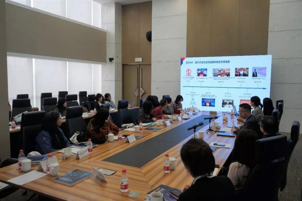 开放创新,跨界融合——浙大ZIBS生态媒体座谈会在沪杭成功举办