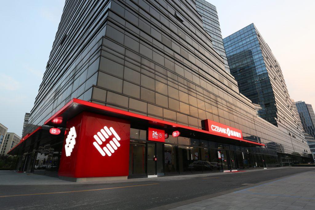 区块链技术+证券化设计,浙商银行落地全国首单集合型ABCP