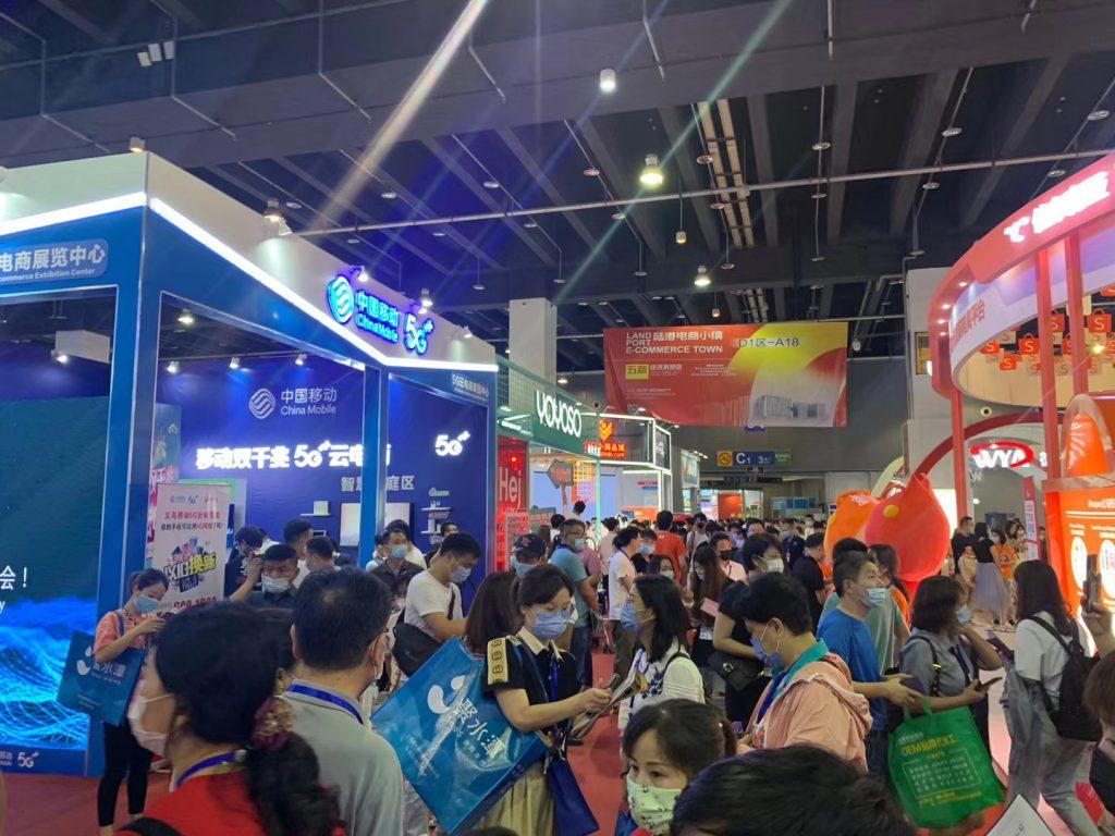 2020中国国际电商博览会闭幕,成交额超11.2亿