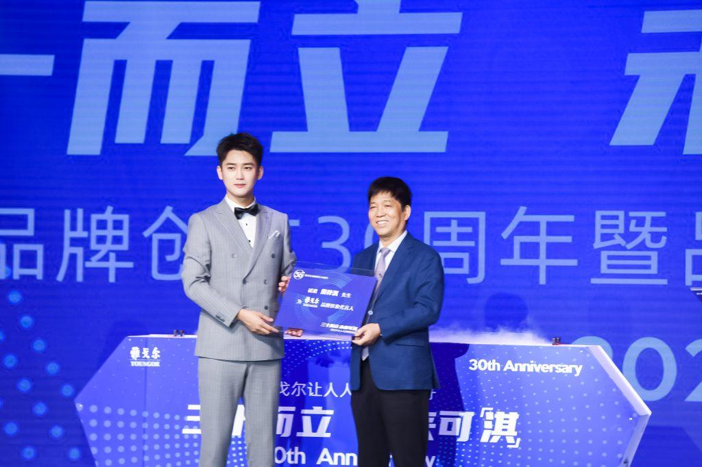 """雅戈尔三十而立,身价258.29亿列""""纺织服装鞋帽""""类品牌第一"""
