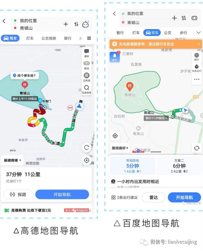 杭州大力推崇的高德导航吃瘪四川,青城山都江堰景区:勿使用