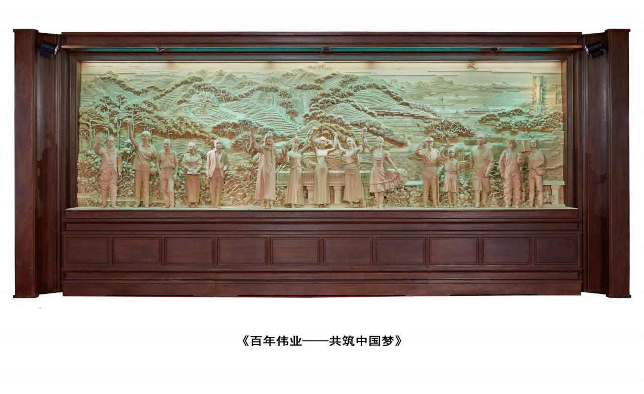 """""""中华大师汇""""陆光正木雕巨作《百年伟业》:铭刻党的光辉历程"""