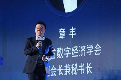 首届吉浙数字经济发展峰会举行