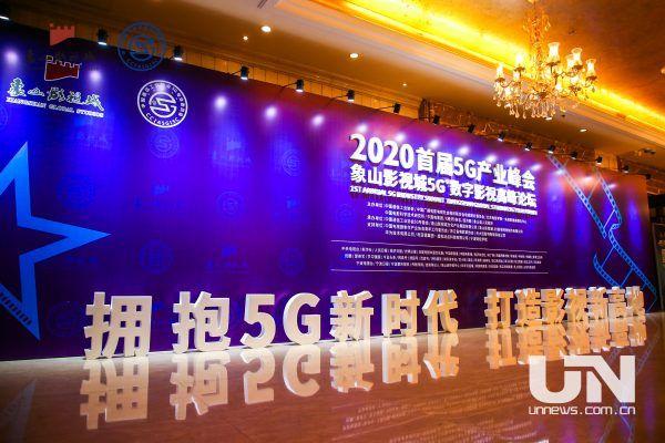 """象山影视城打造全国首家5G+影视数字制作基地,拍电影一""""棚""""搞定"""
