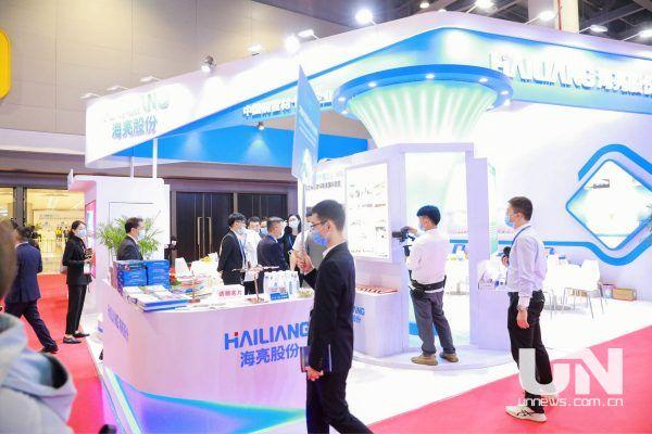 2020中国制冷及冷链展览会(RACC)在杭州隆重开幕