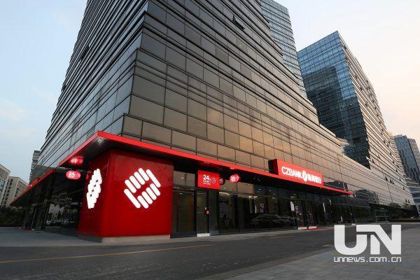 浙商银行区块链平台通过工信部电子标准院所有功能测试,拔业内头筹!