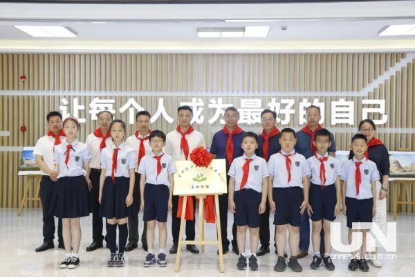书香润校园、读书正当时:金华市少年儿童图书馆金外分馆成立
